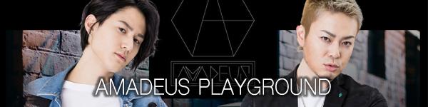 ニコニコチャンネル「AMADEUS PLAYGROUND」